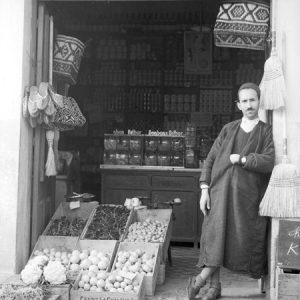 Epicerie tunisienne / 1947